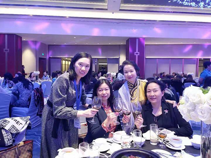 2018女企业家国际高峰论坛