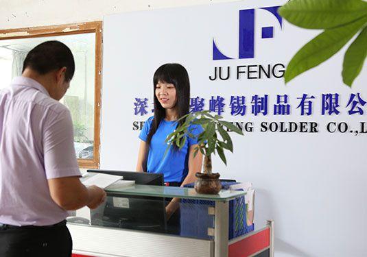 聚峰锡制品工厂展示