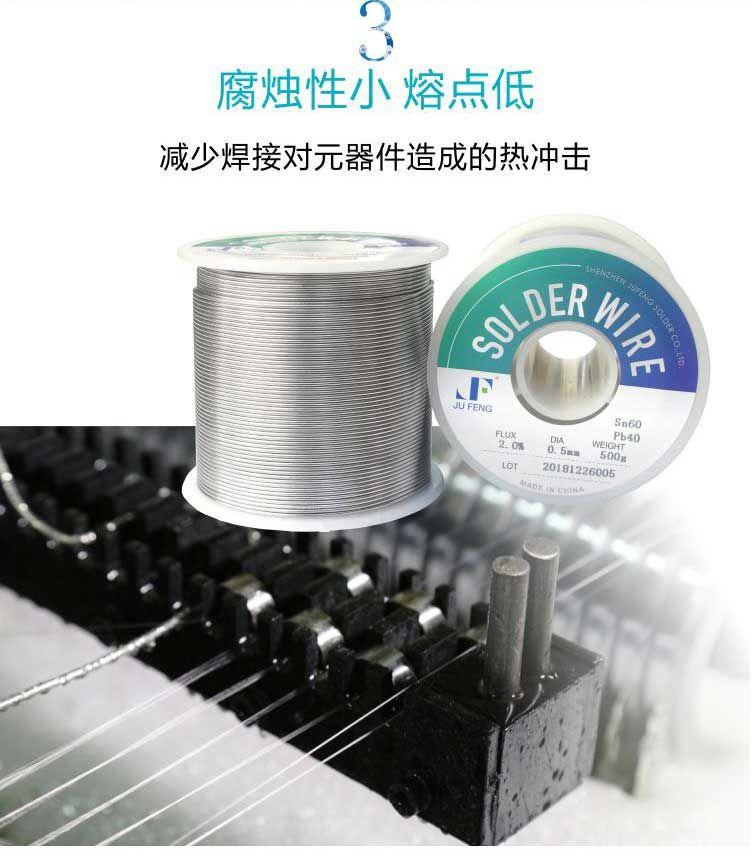 Sn45Pb55免清洗锡铅焊锡线