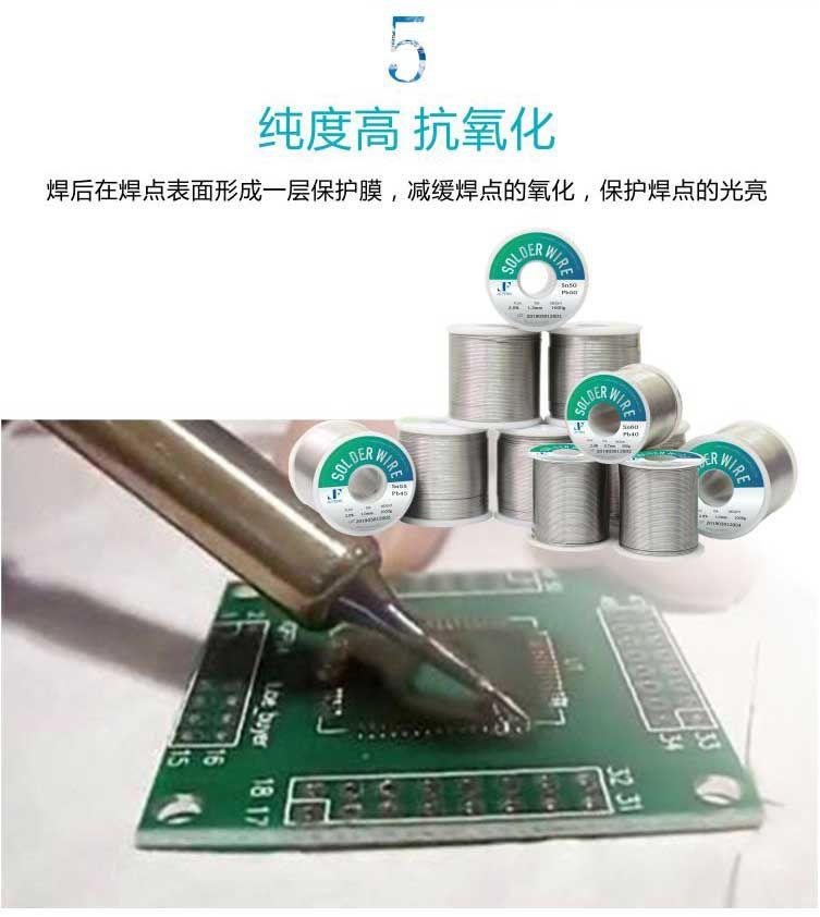 Sn40Pb60有铅焊锡丝