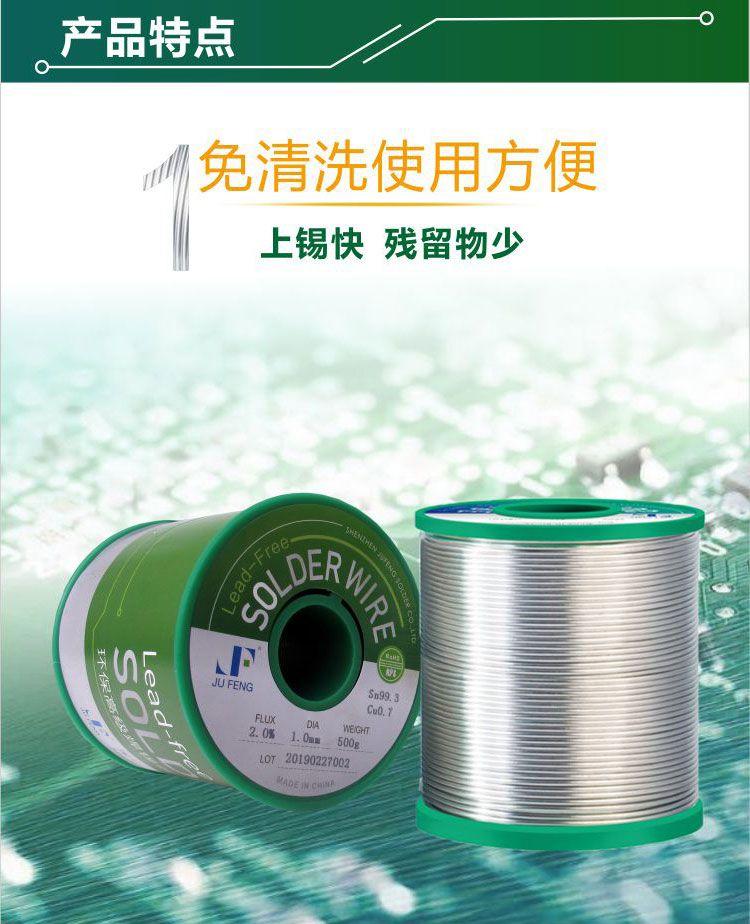 Sn42Bi58低温焊锡丝