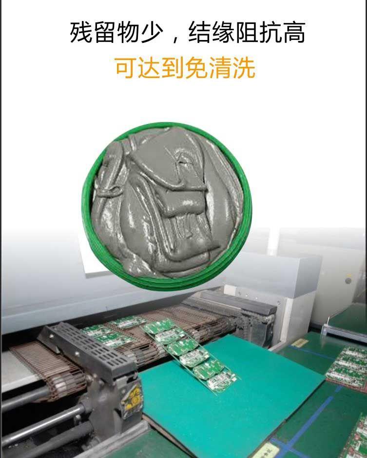 Sn99ag0.3cu0.7无铅银焊膏