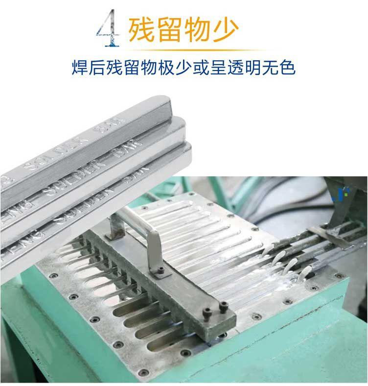 Sn99Ag0.3Cu0.7高熔点无铅焊锡条