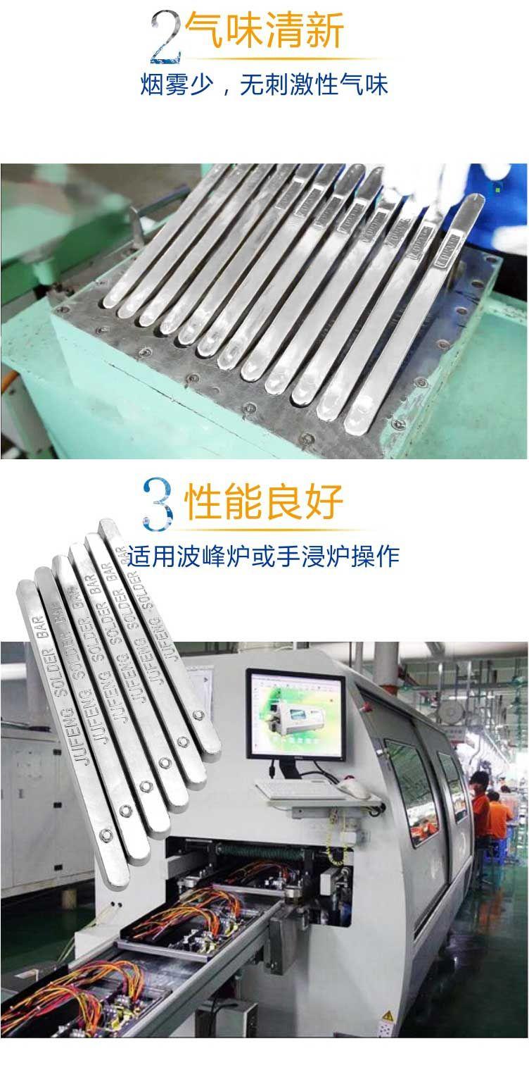 Sn20Pb80焊锡条
