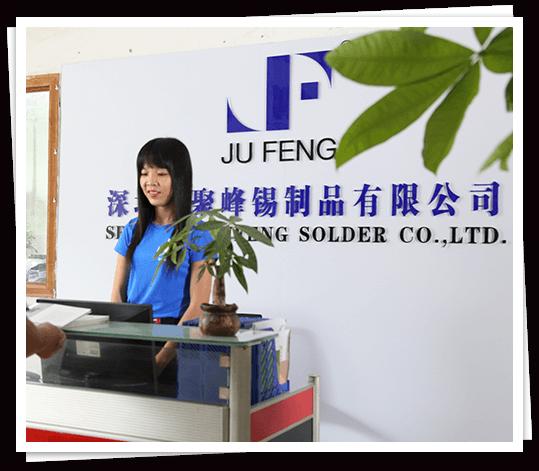 深圳市聚峰锡制品有限公司